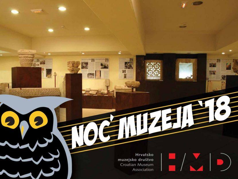 Museum in Dubrovnik