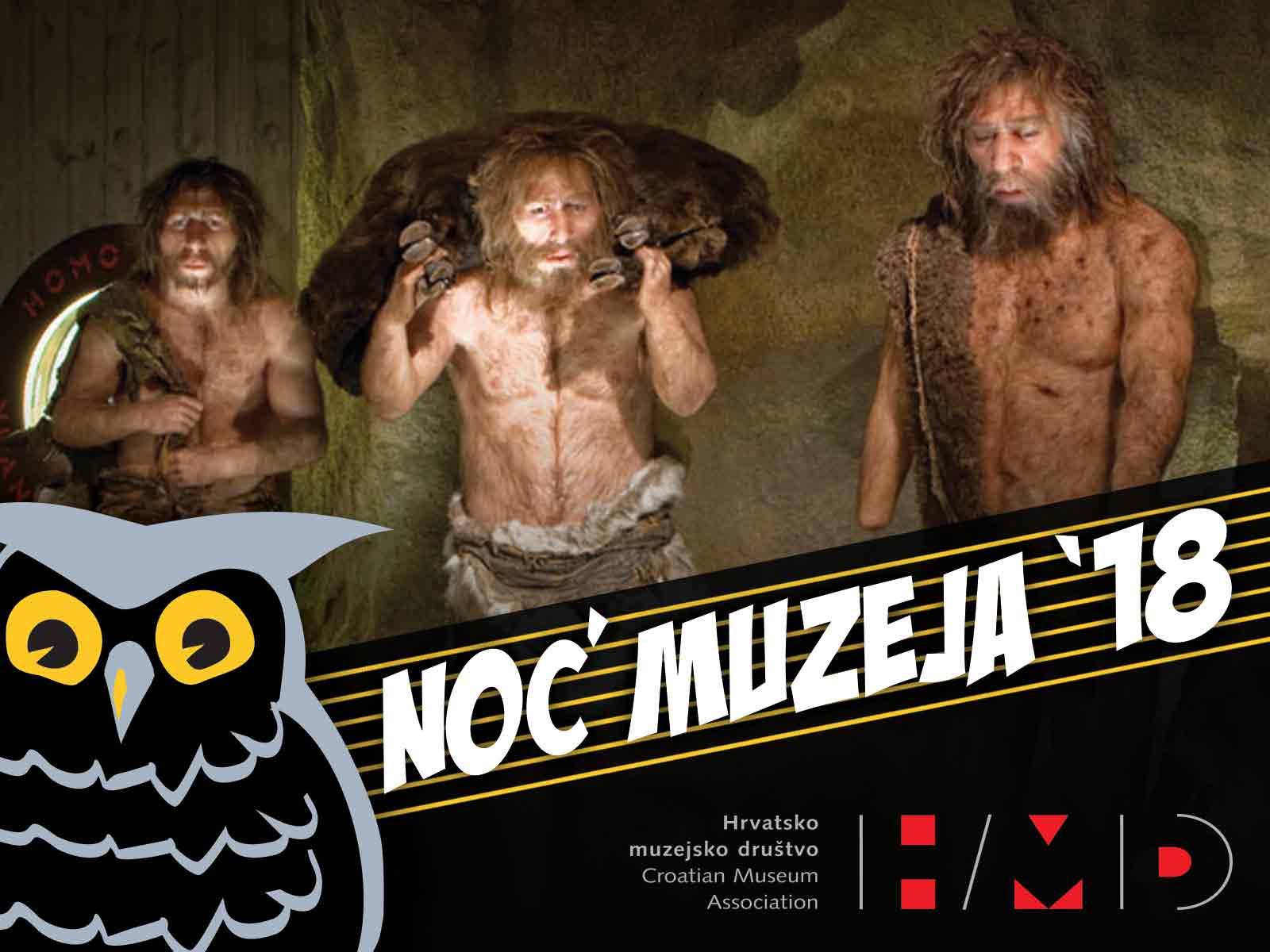 Neanderthal Museum Croatia