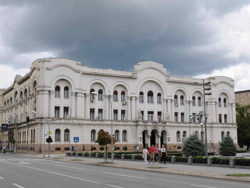 Banja Luka Guide for First-Time Visitors Banski Dvor Cultural Centre