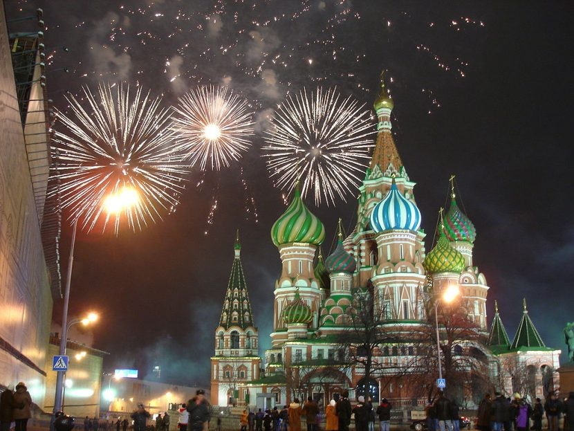 Top 10 European New Year's Destinations That Are Cheaper Than You Thought Moscow