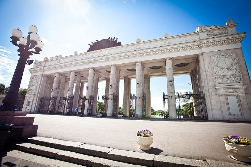 A Quick Guide to Moscow Gorky Park