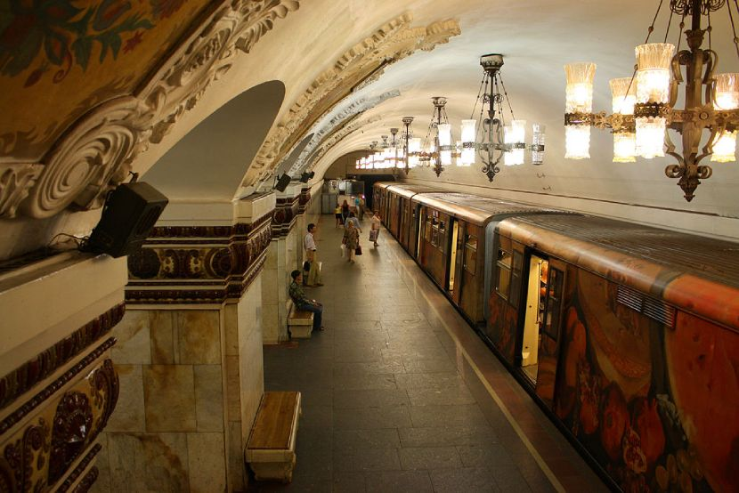 A Quick Guide to Moscow Metro