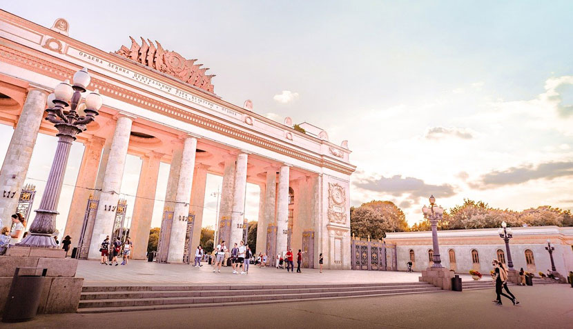 Top Things to Do in Moscow — Gorky Park