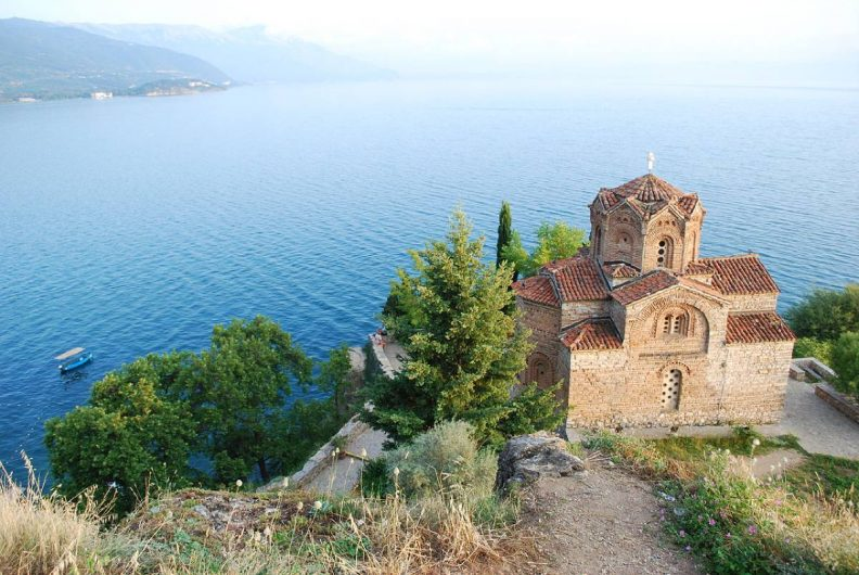 Discovering Ohrid - Samuel's Fortress