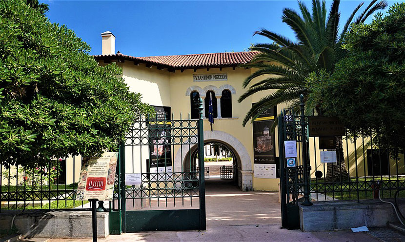 Best Museums in Athens - Byzantine and Christian Museum