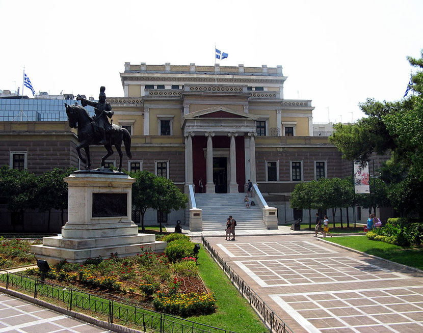 Best Museums in Athens - National Historical Museum