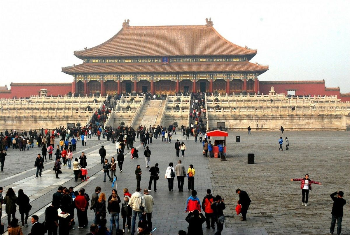 Best Places to Visit in 2020 Beijing, Forbidden City