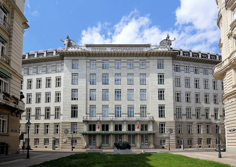 Art Nouveau Architecture in Vienna: Austrian Postal Savings Bank