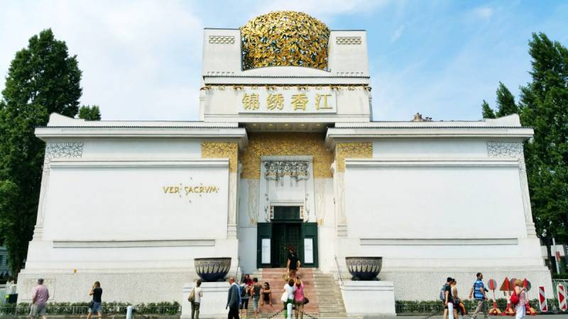 Ultimate Guide to Vienna: Architectural Styles and the Vienna Secession