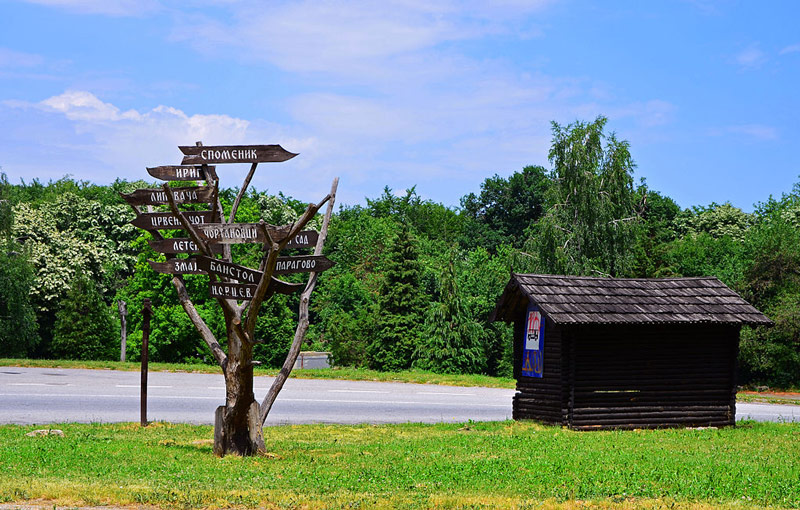 Reasons to Explore Serbia: Fruška Gora National Park
